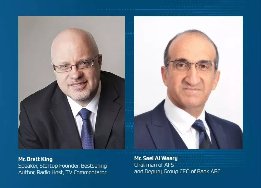 """""""King of Disruptors"""" to speak at the 3rd Middle East and Africa FinTech Forum in Manama"""